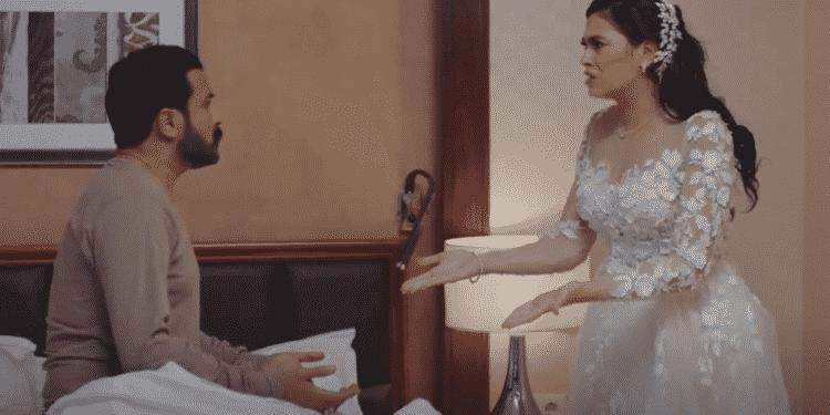 العريس جابر