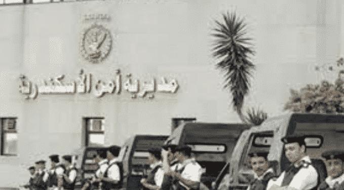 مديرية أمن الاسكندرية