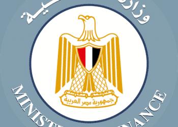 وزارة المالية تنهي الجدل بشأن الضريبة العقارية
