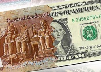 سعر الدولار مقابل الجنية المصري